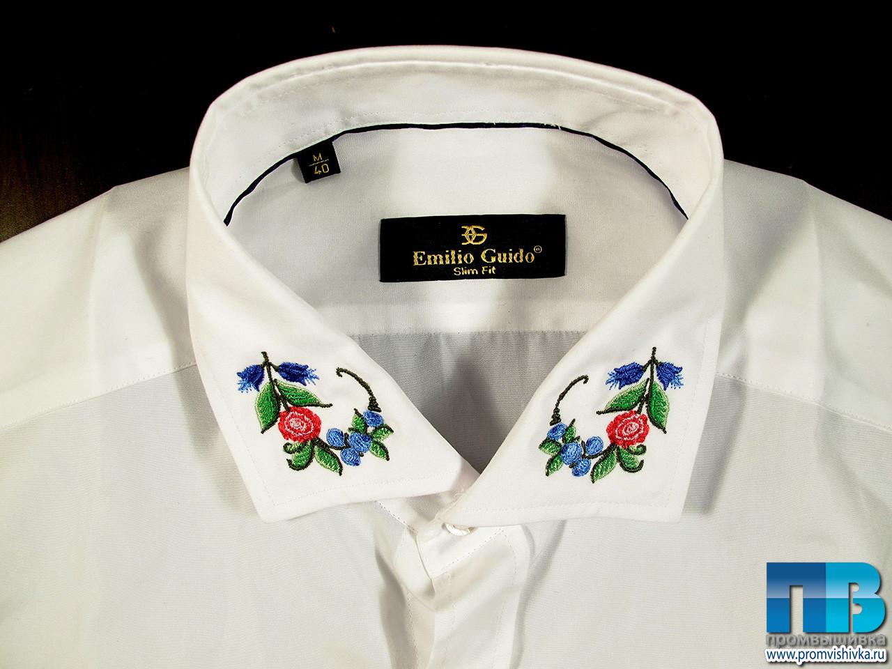 Вышивка на воротниках рубашек
