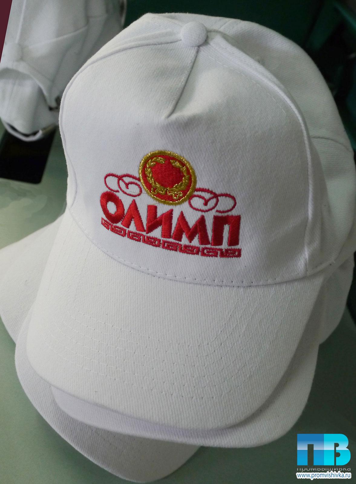 Вышивка логотипа на кепке 13