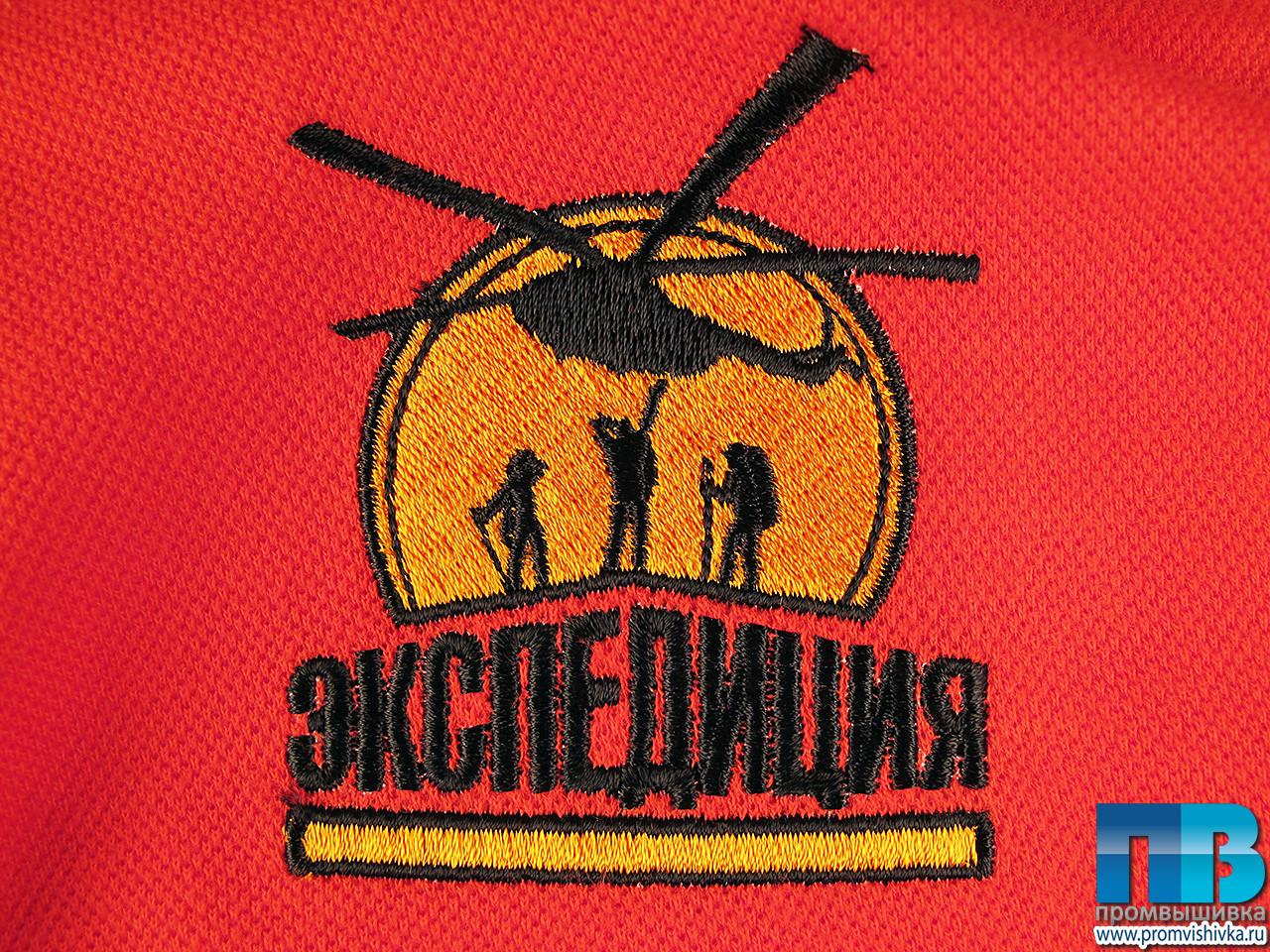 Логотип вышивка на заказ