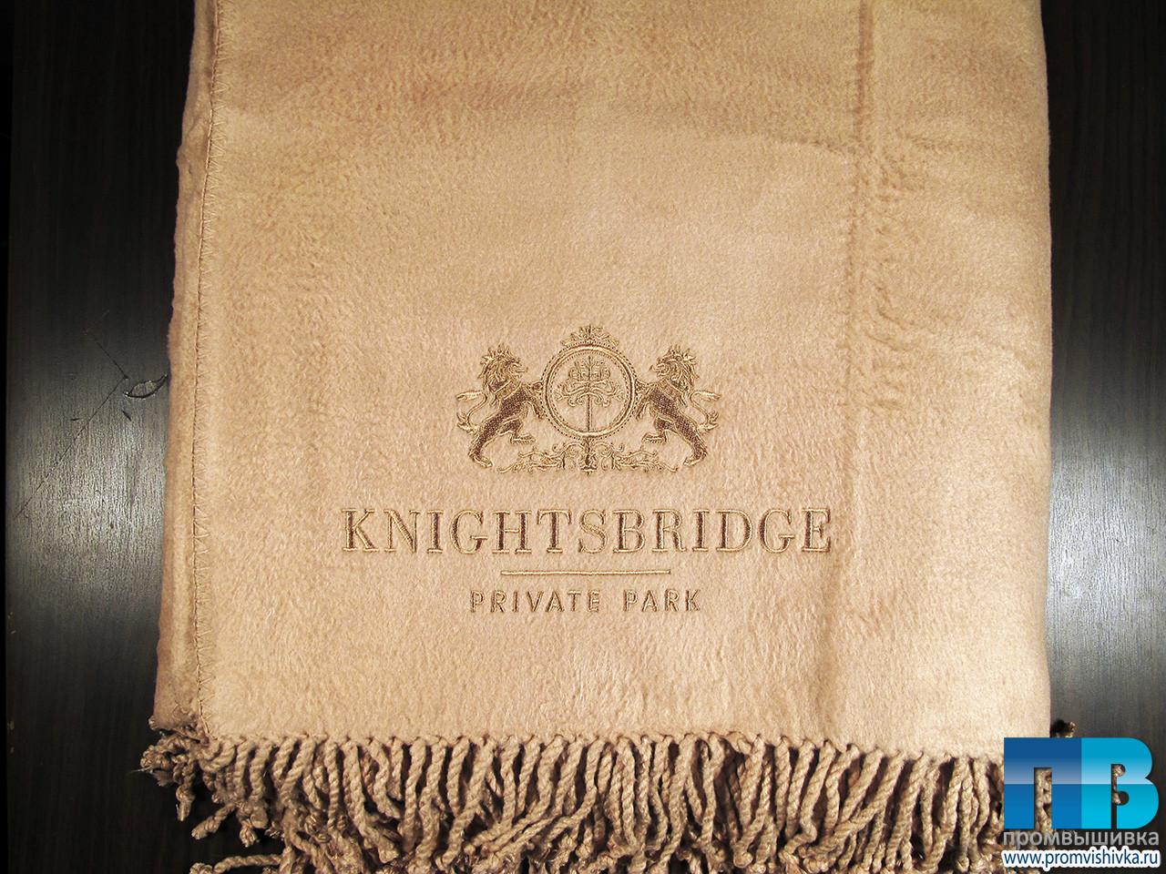 Купить в самаре пуховое одеяло
