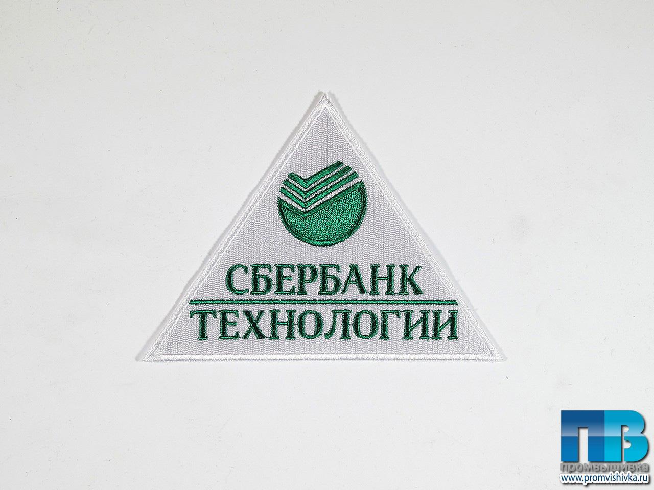 Логотип фирмы вышивки