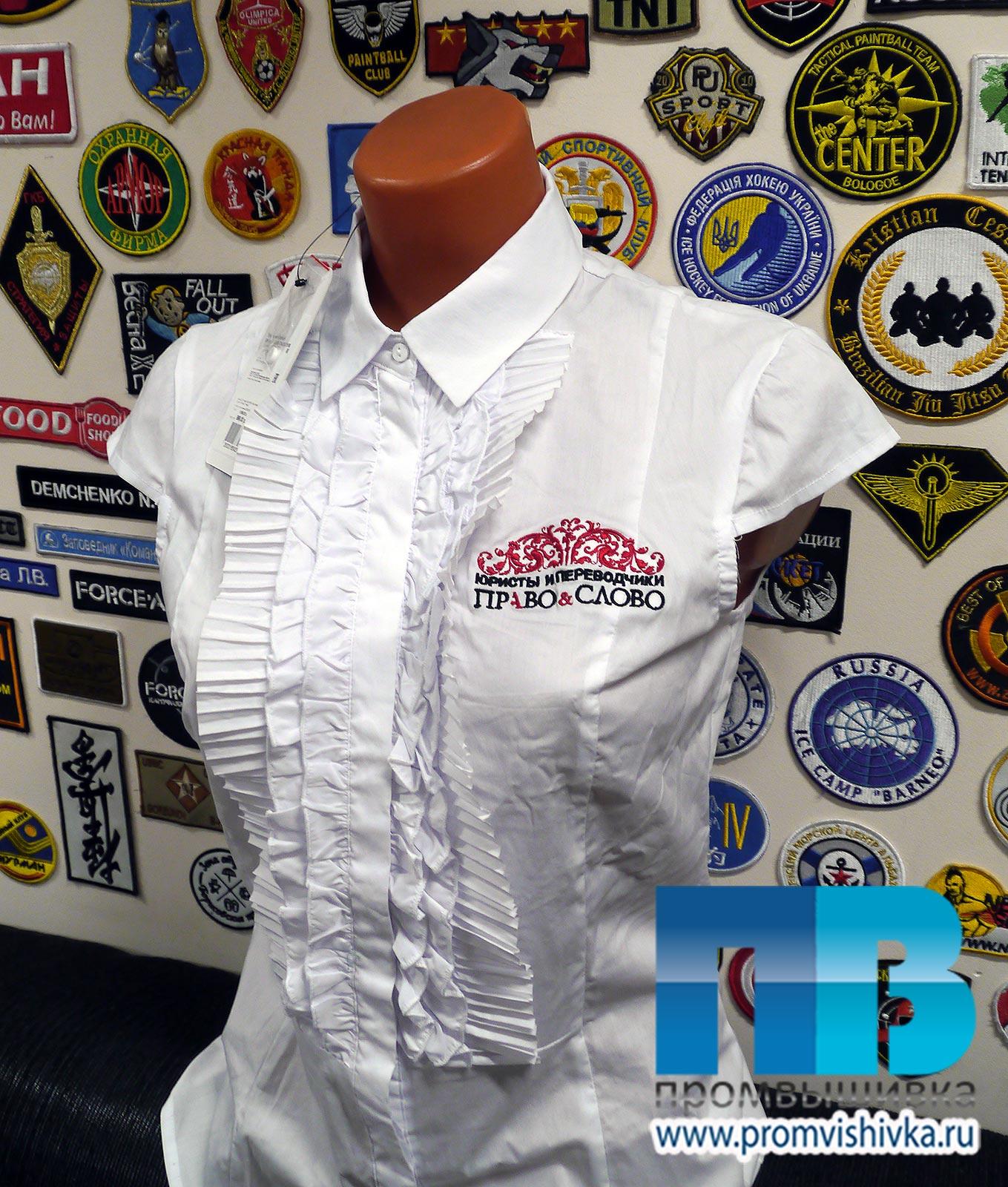 Трикотажные блузки белые с доставкой