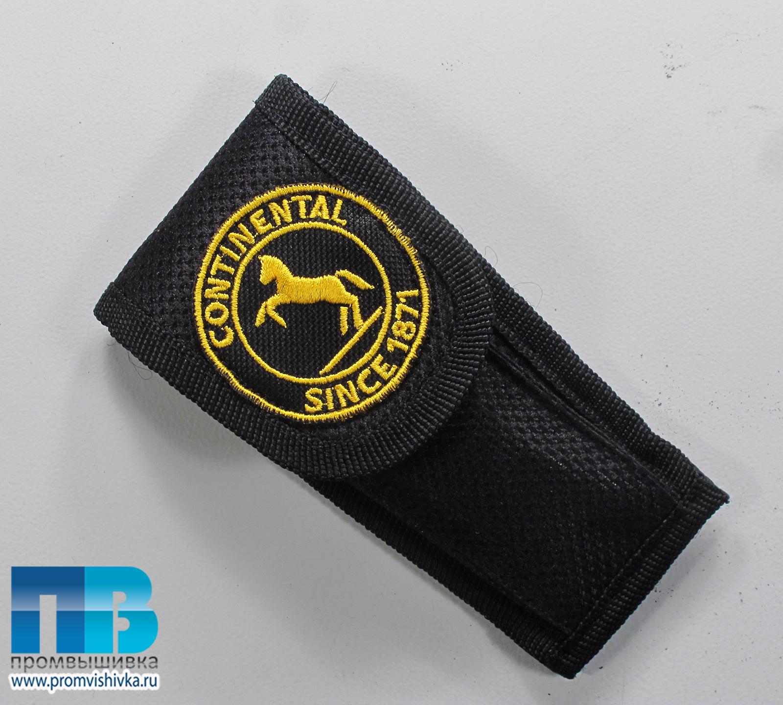 Вышивка на ремнях, кошельках и кожгалантерее 8dc43e96a05