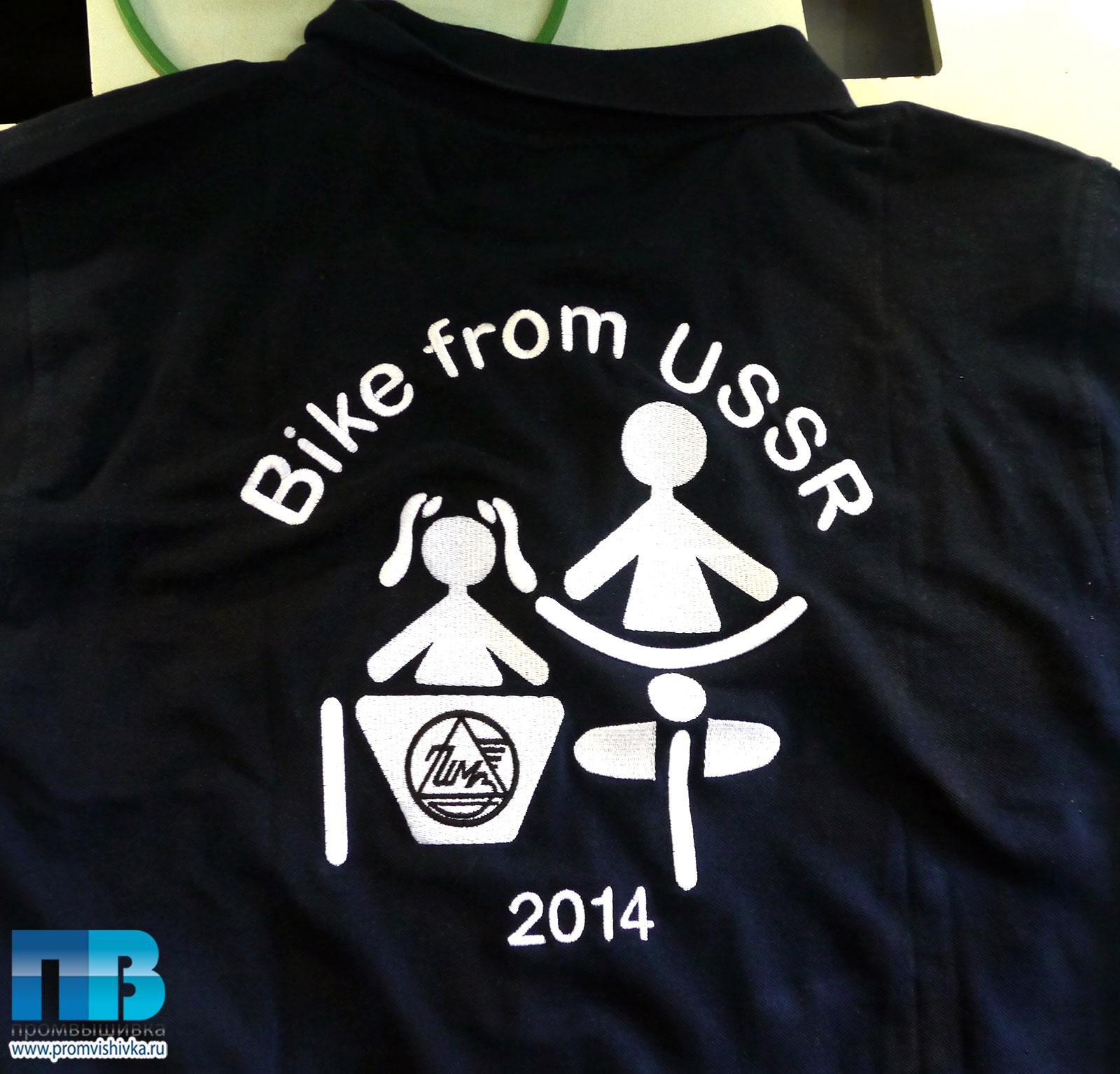 Вышивка на футболке (серебряная металлизированная нить. Футболки с именами  Bike from USSR fa4ec263299f9
