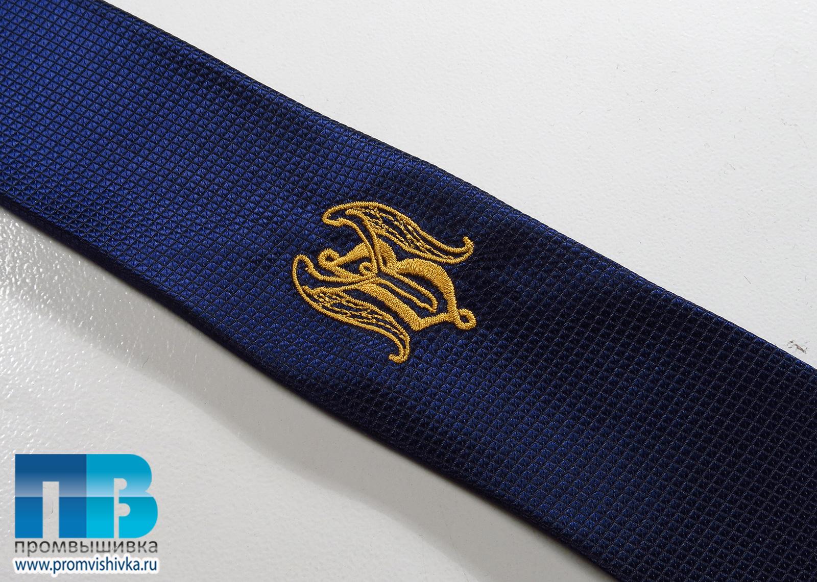 Вышивка логотипа на ленте