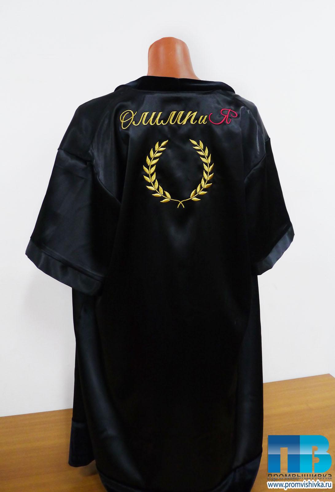 Вышивка на черном халате 18