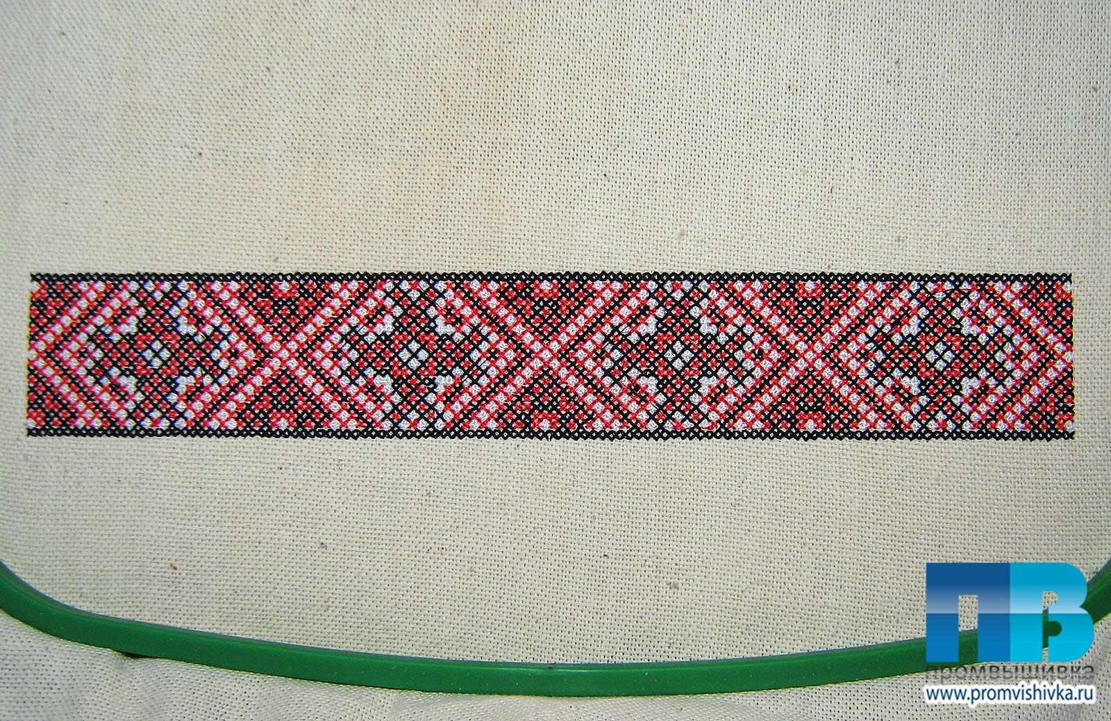 свадебный рушник схема вышивки свадебный венок