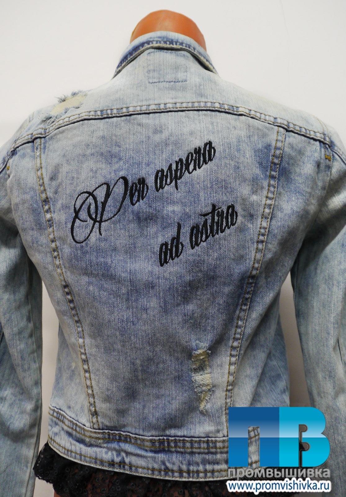 Чем нанести рисунок на джинсу для вышивки