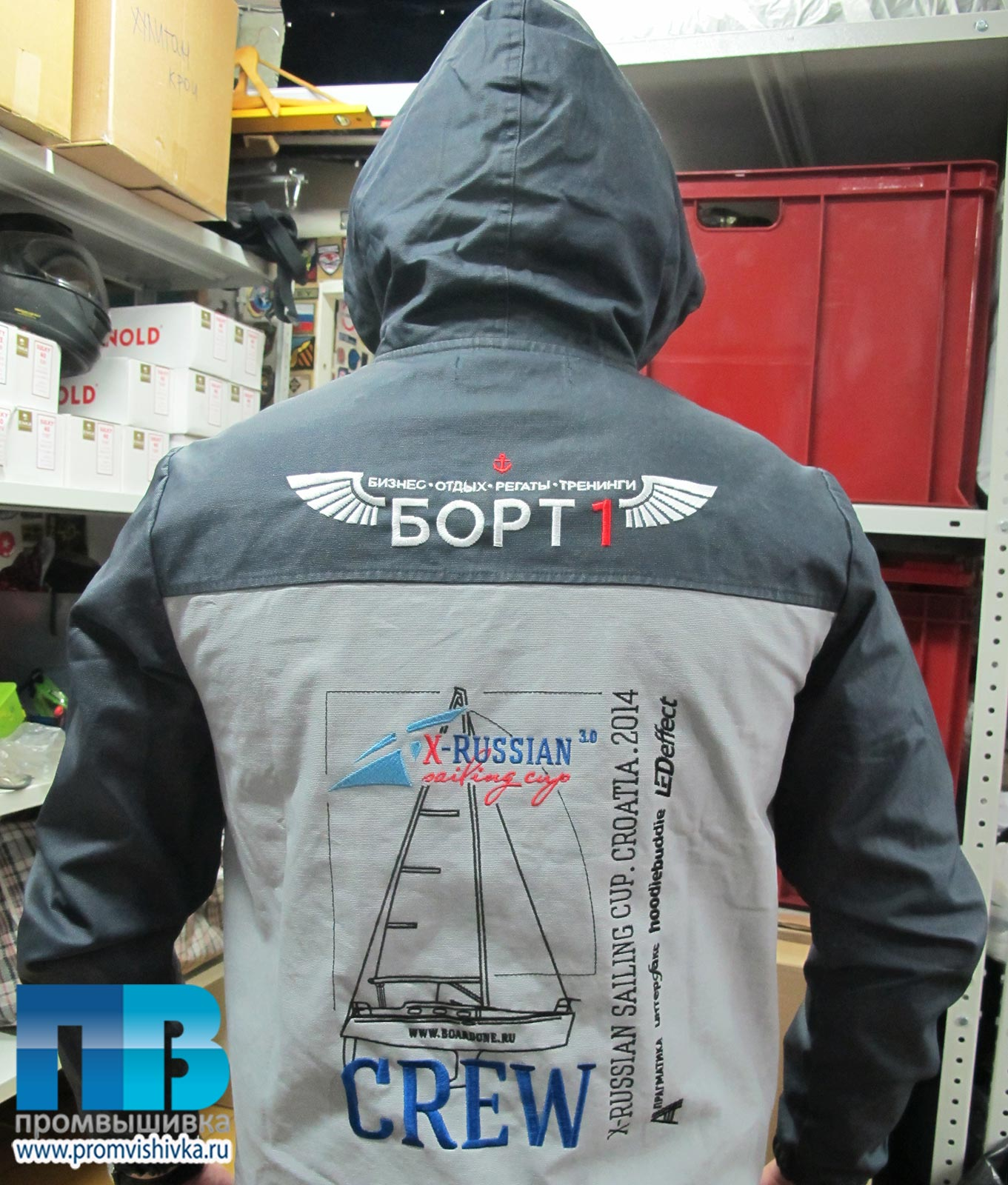 Куртки на заказ через интернет