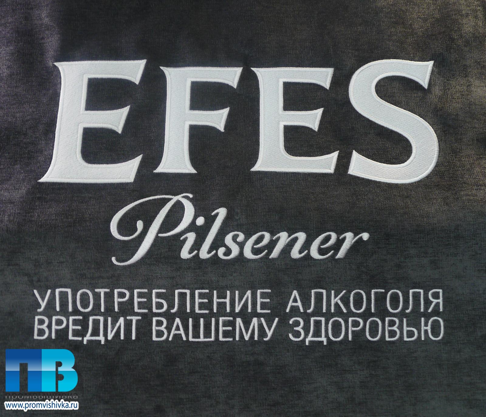 русский стандарт лого: