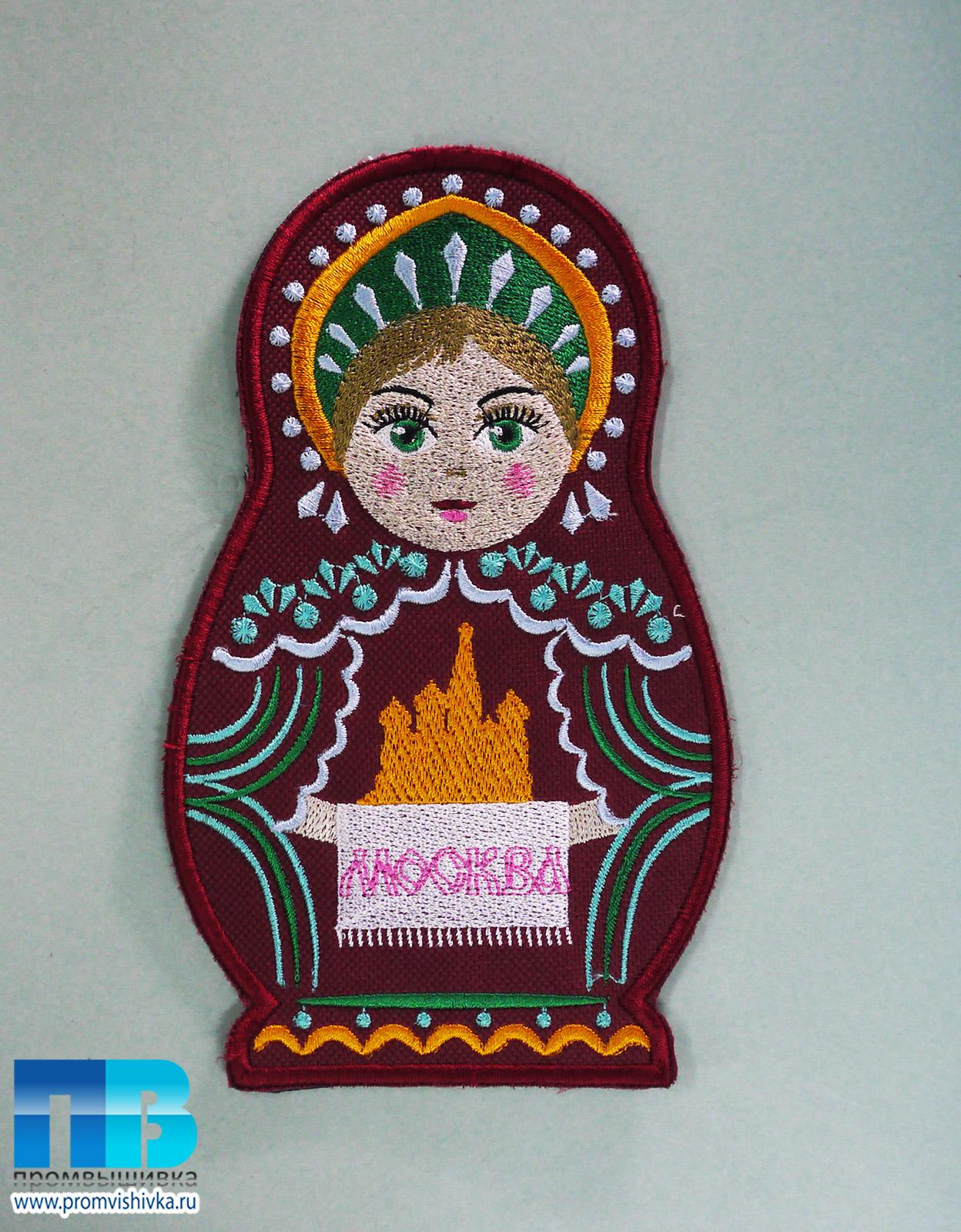 Русский сувенир вышивка 32