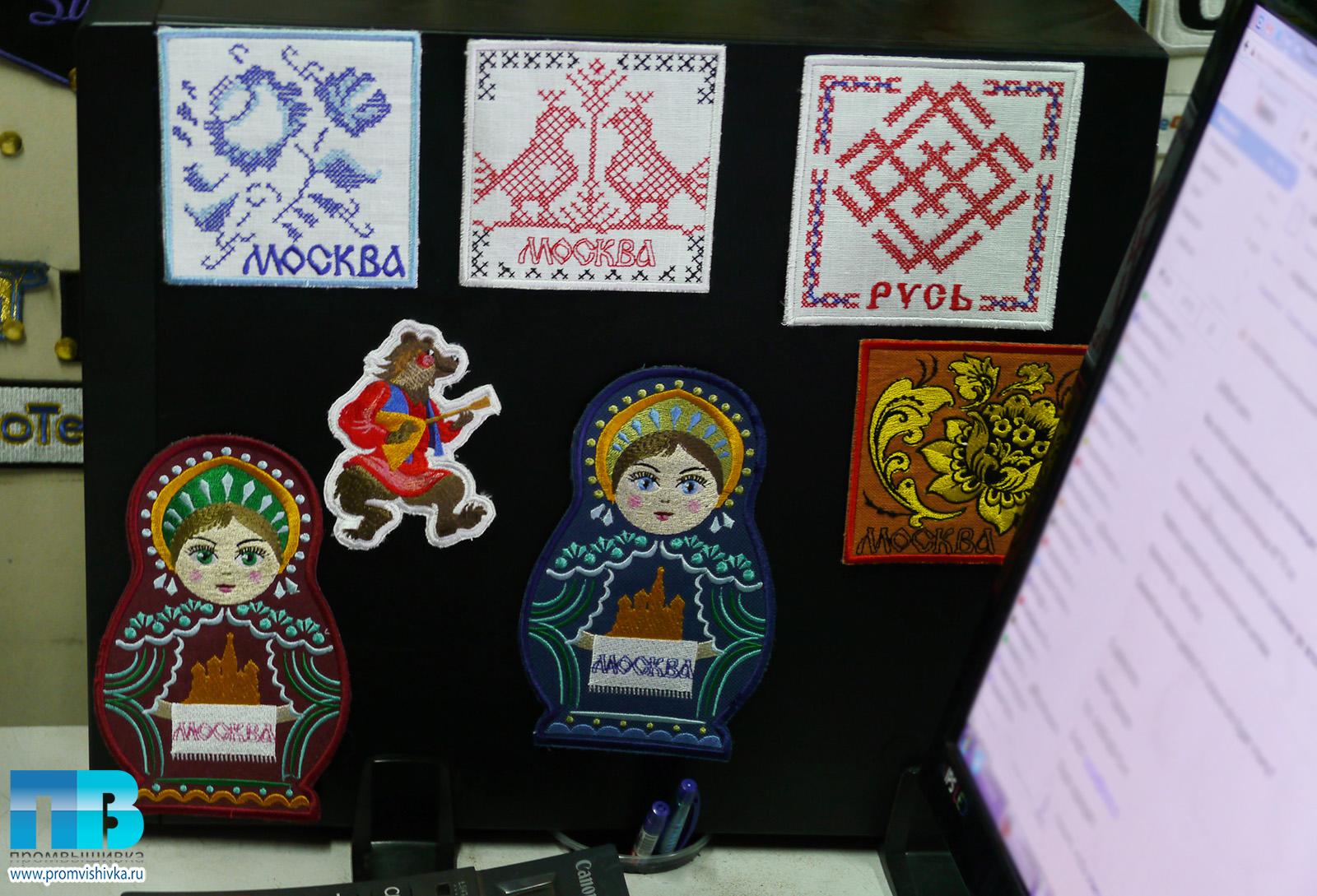 Русский сувенир вышивка 47