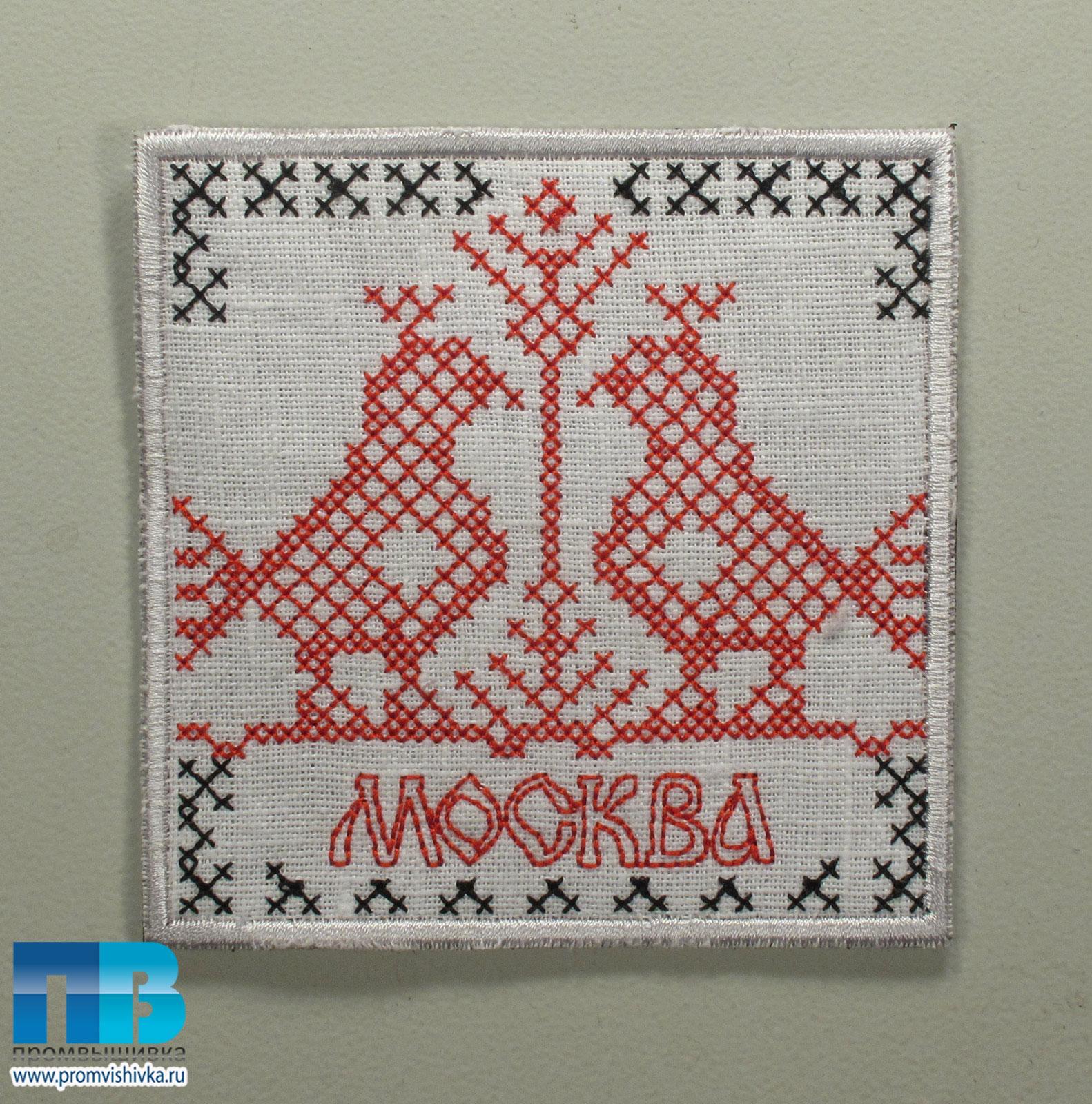 Вышивка рушника москва