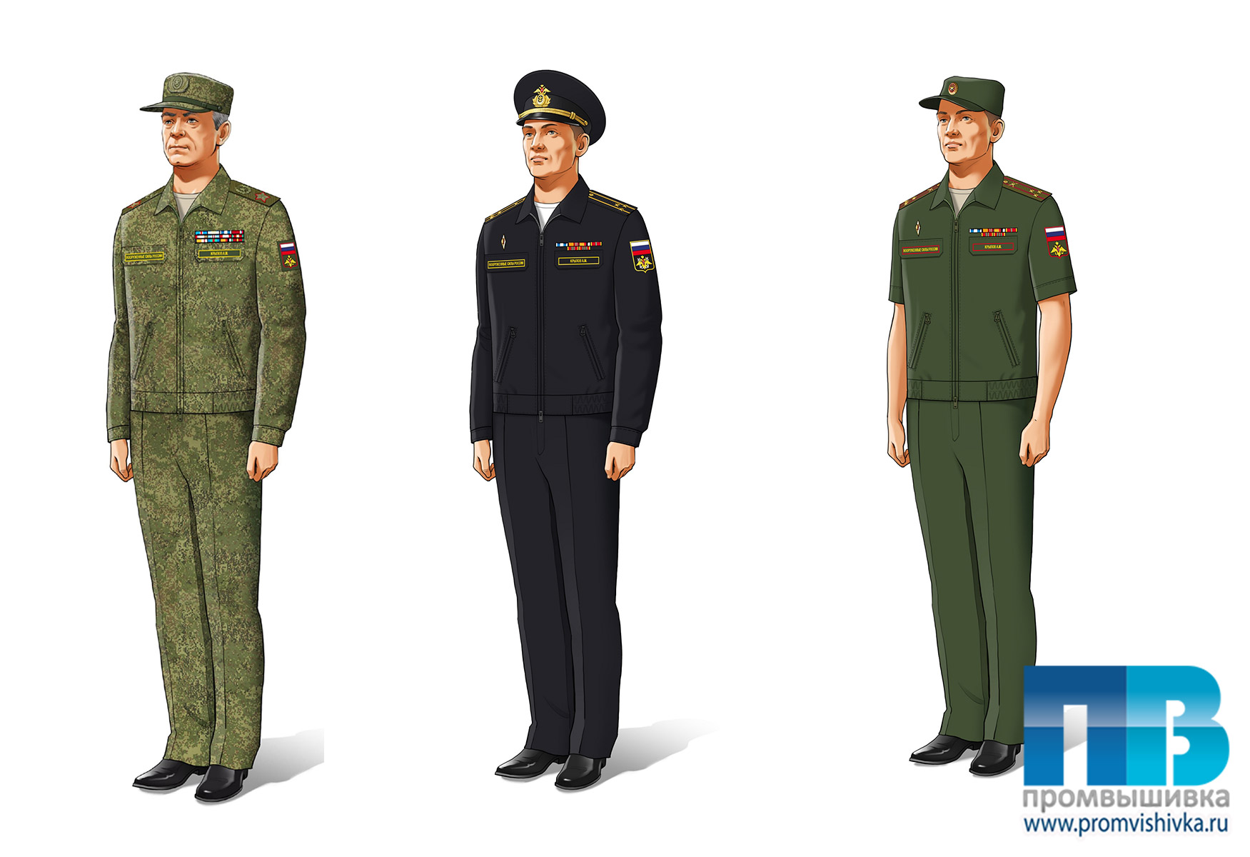 Офисная Одежда Военнослужащих С Доставкой
