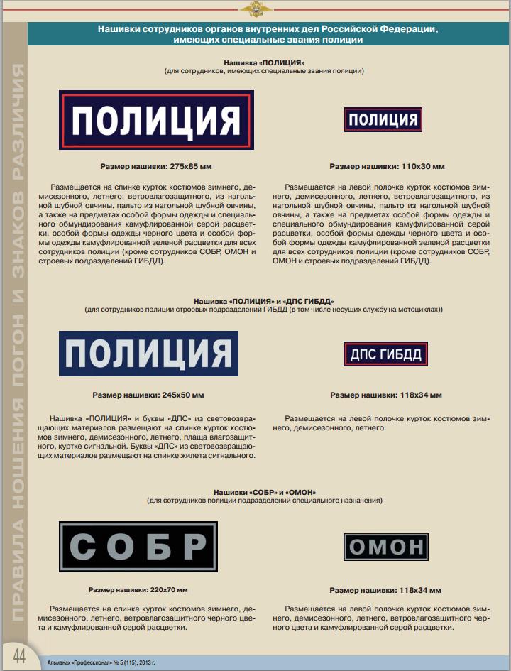 Купить больничный лист в Москве Бабушкинский официально задним числом дешево
