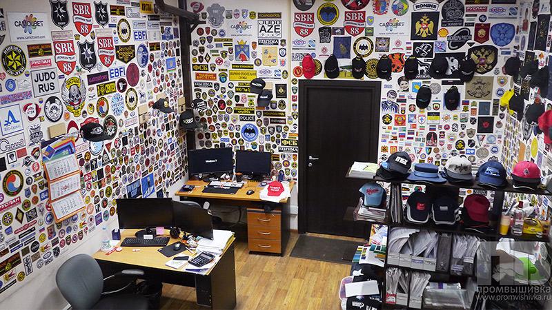 Офис компании Промвышивка