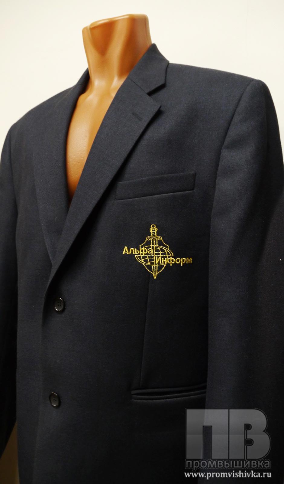 Мужская вышивка от профессионалов - Промвышивка 65