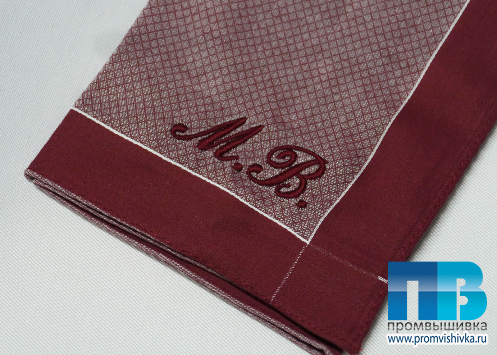 Вышивка платка с инициалами