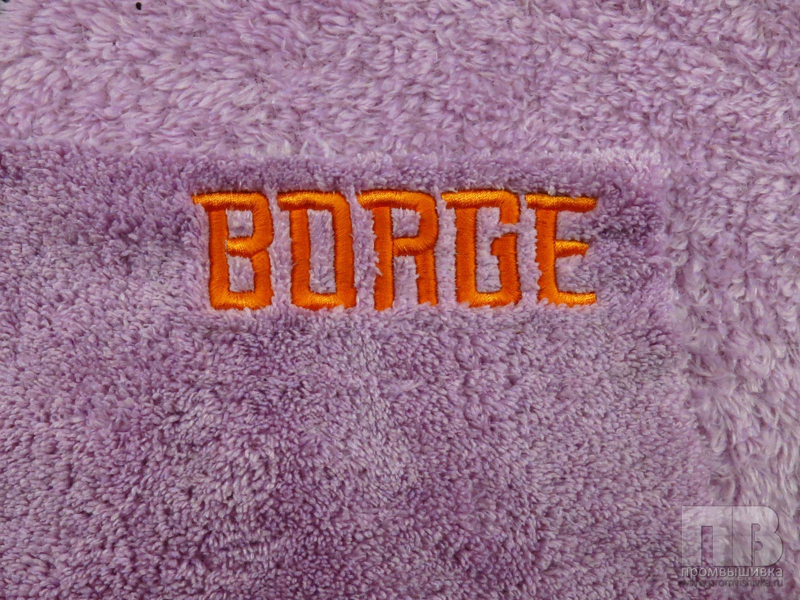 Вышивка логотипа на пледе 45