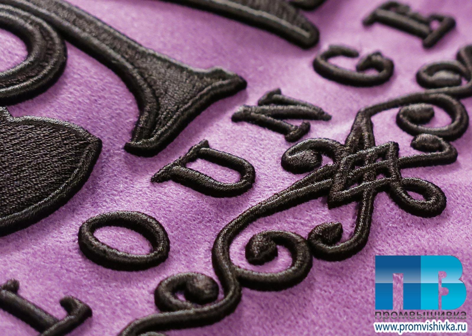 Вышивка по ткани производство