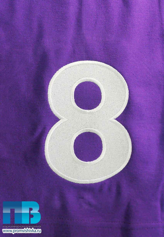 Футбольная форма с нанесением имени и номера f9a4c274cfc