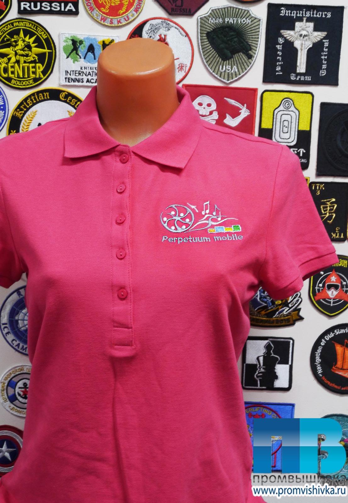 fbdcb8e703a5a35 Поло на заказ. Заказать рубашки-поло с нанесением