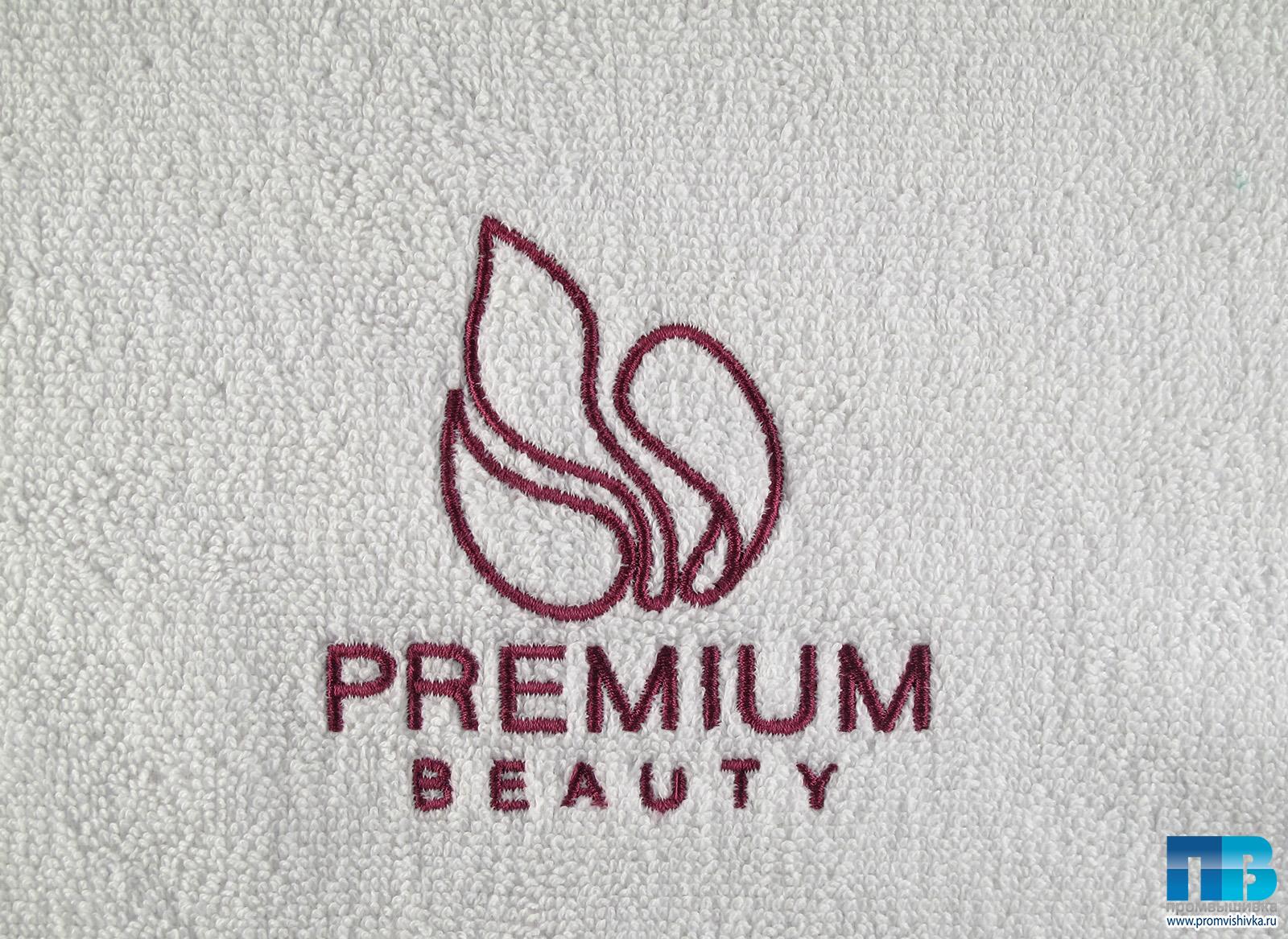 вышить логотип: