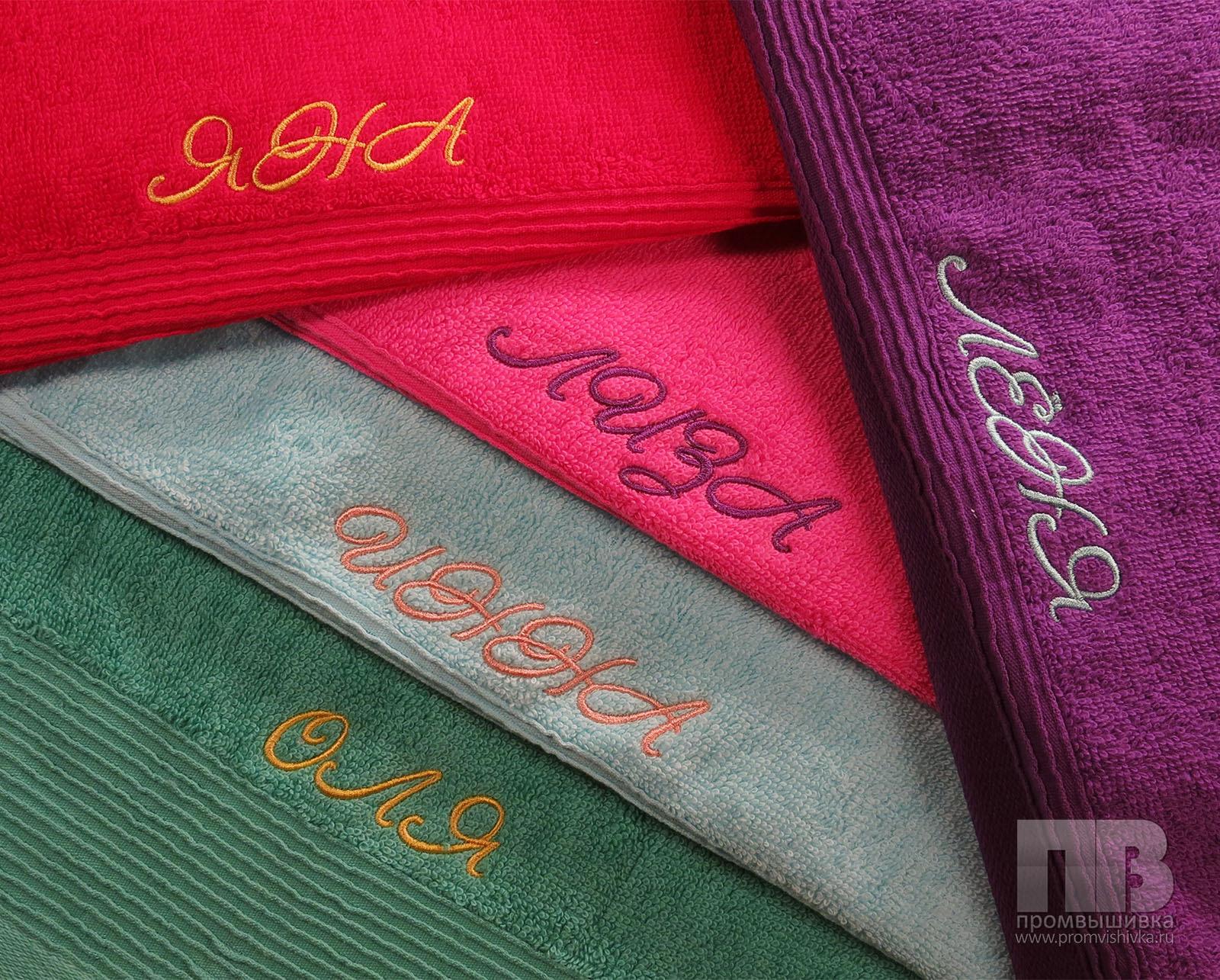 Вышивка на полотенцах в новосибирске