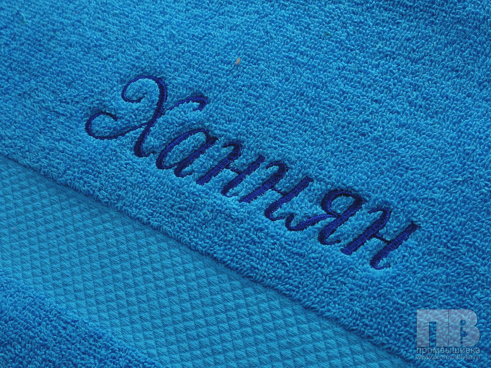 Компьютерная вышивка на полотенце 79