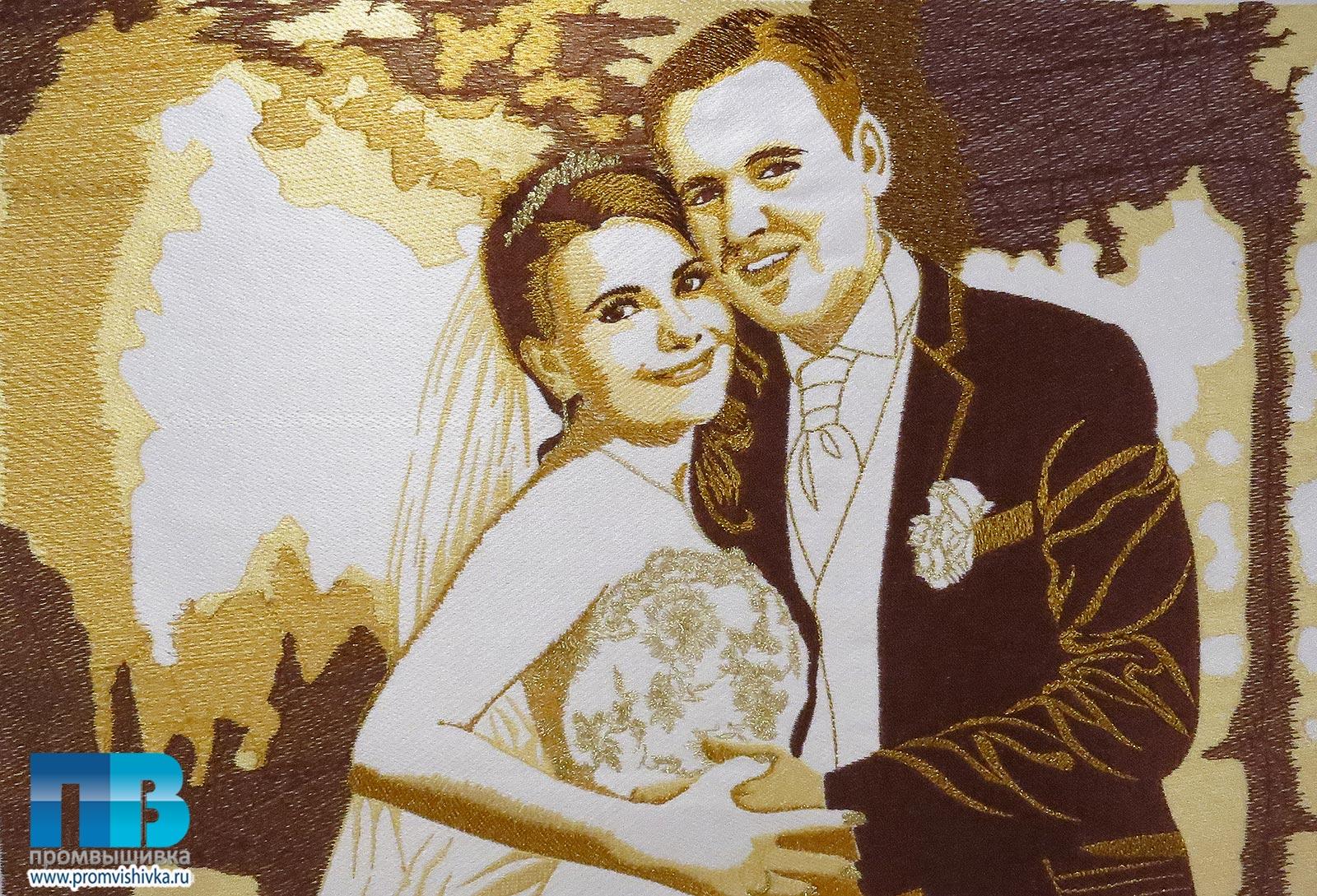 Вышить фото на годовщину свадьбы