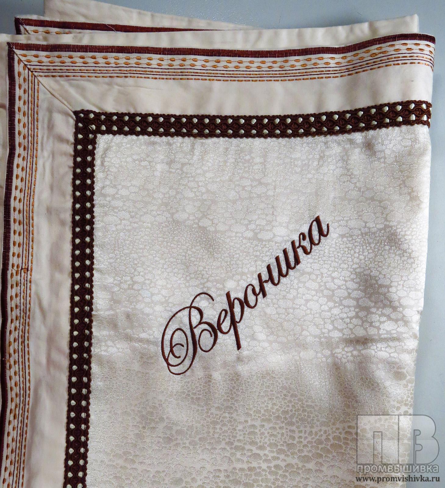 Вышивка имени на заказ на ткани 3