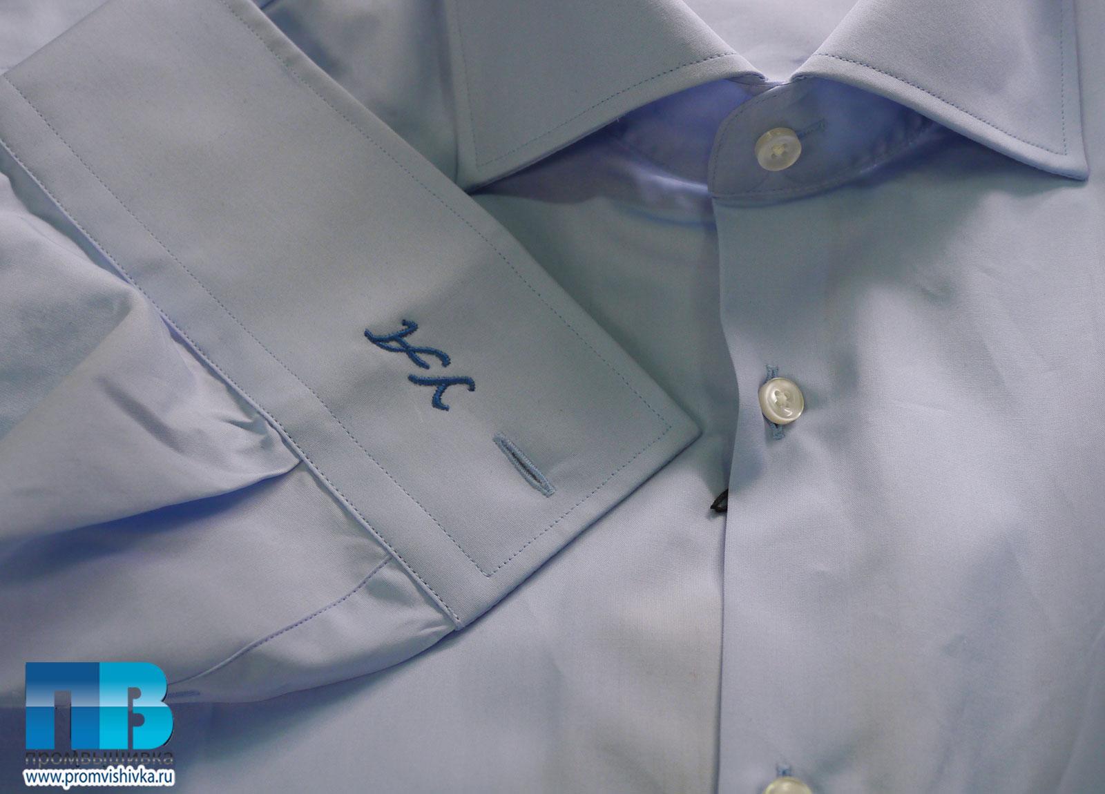 Рубашки на заказ с вышивкой