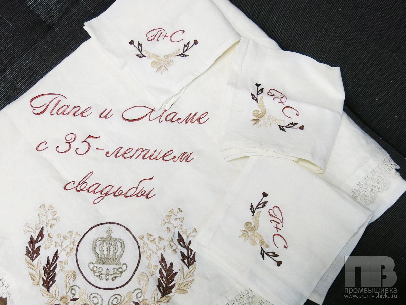 схемы вышивок рождественской скатерти