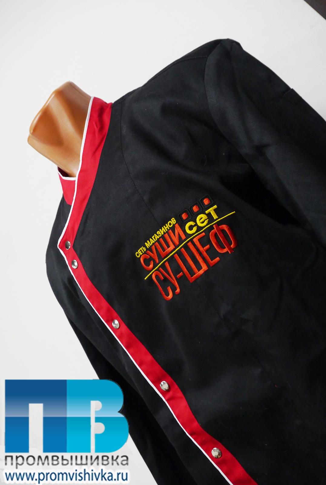 Вышивка в корпоративной одежде