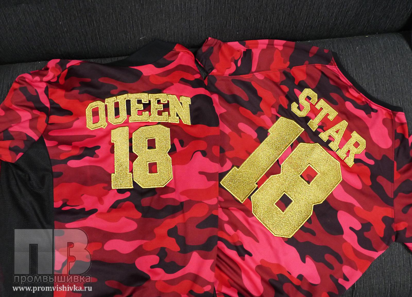 Футболки с именами на заказ. Купить именные футболки 0bf764a20ceb0