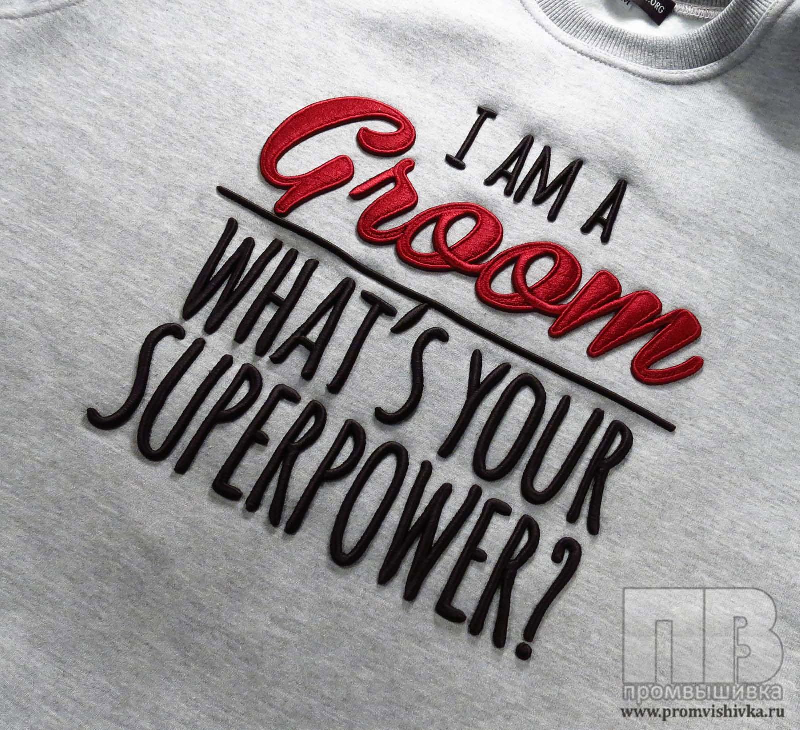 Как в домашних условиях сделать надпись на футболке