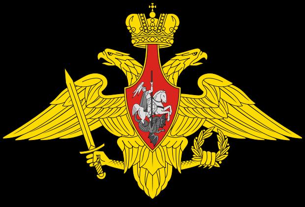 Сил рф эмблема вооружённых сил