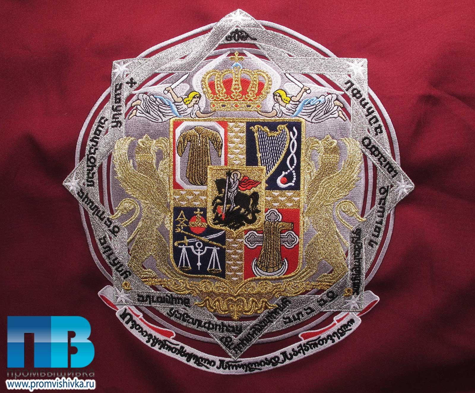 Вышивка знамени для Рыцарского ордена Святого гроба Господнего Иерусалимского