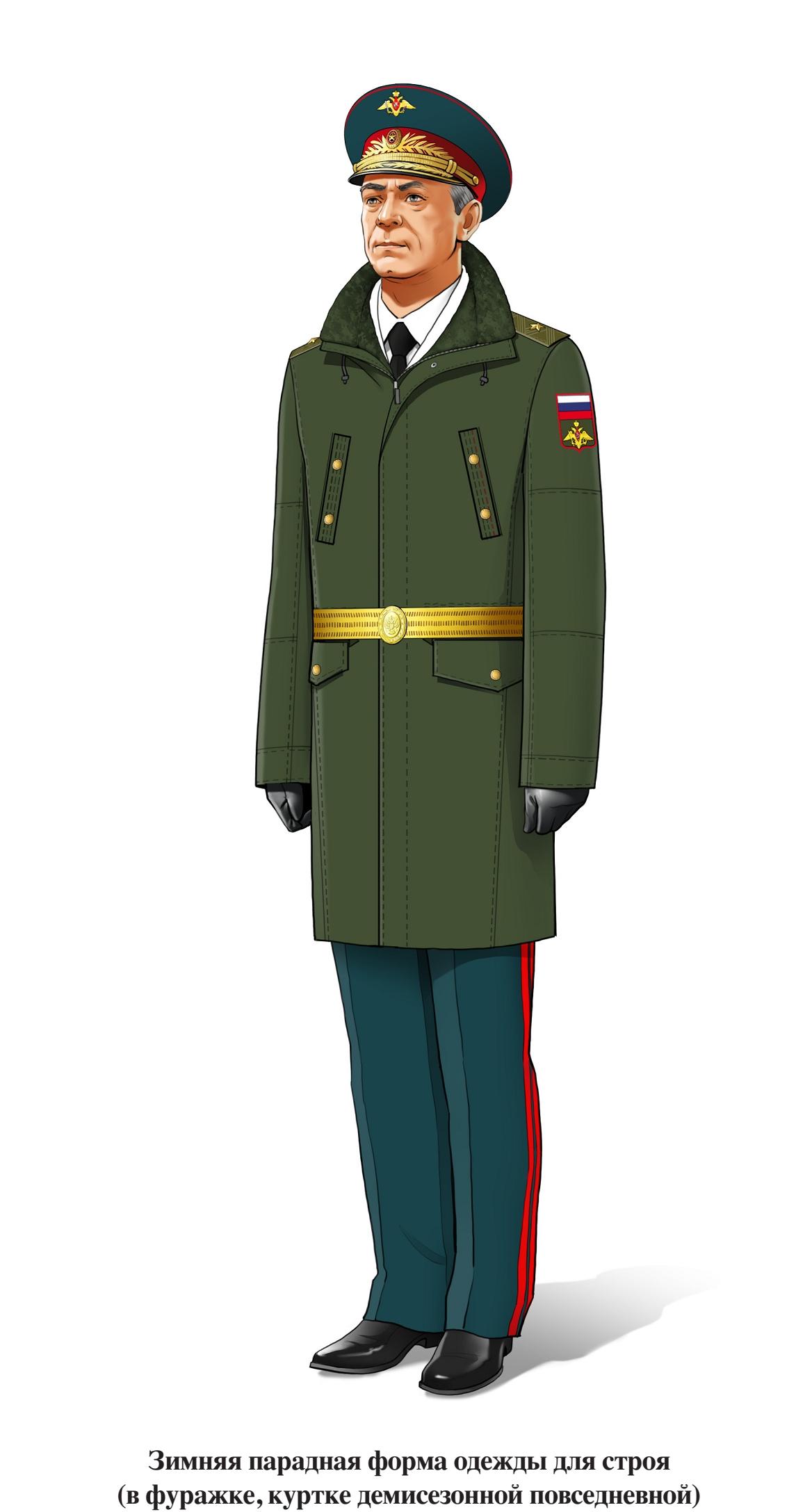 Офисная форма одежды для военнослужащих с доставкой