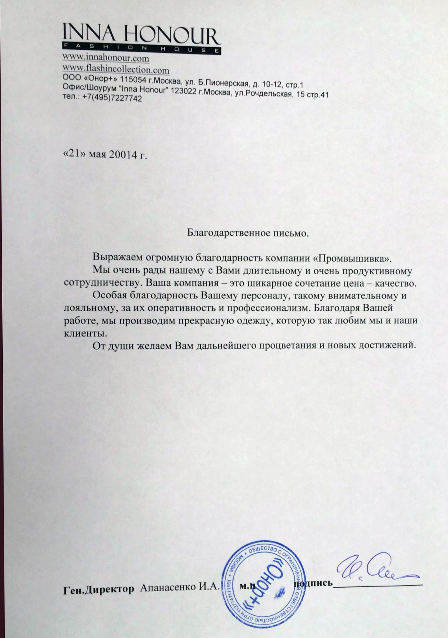 РЭУ им Г В Плеханова
