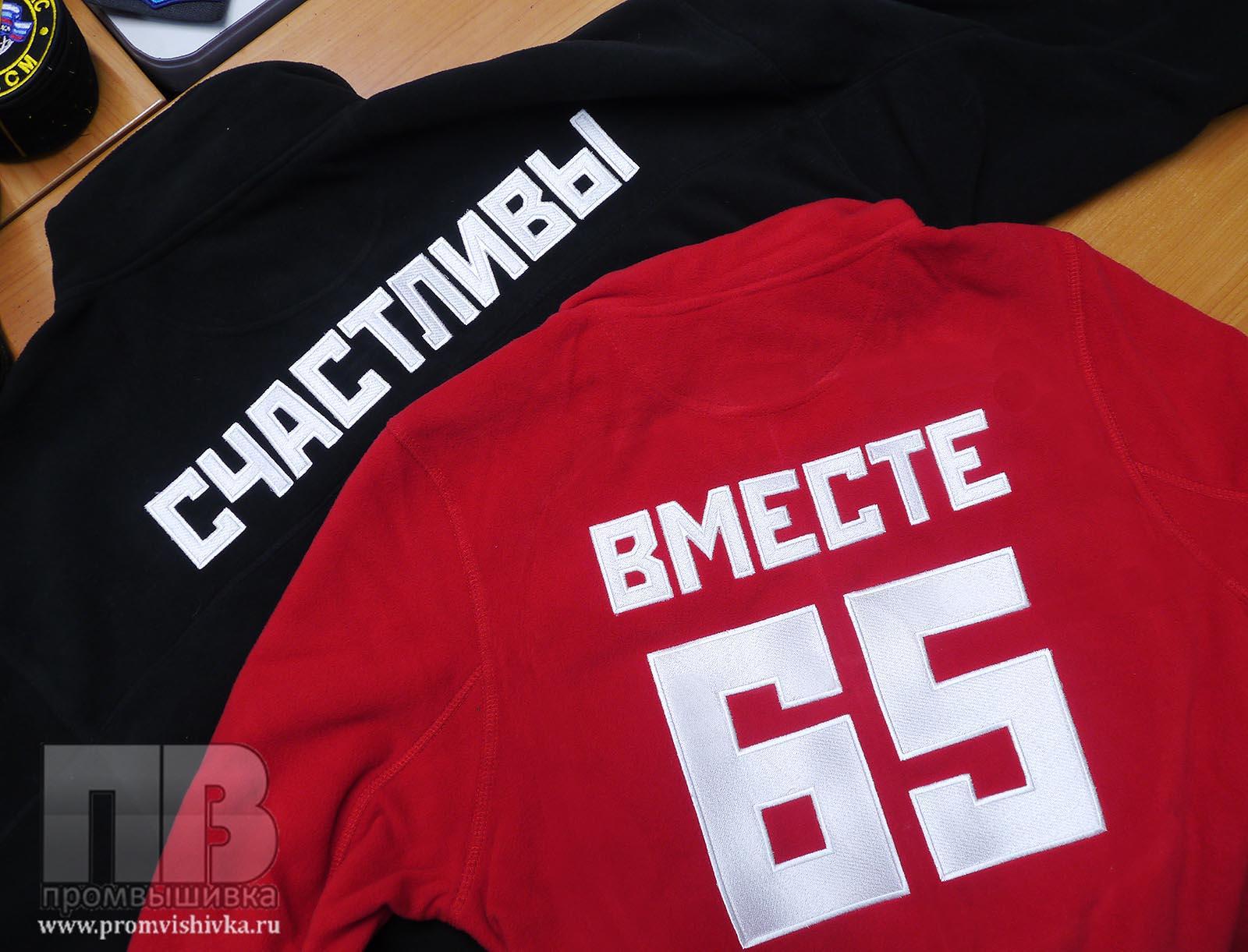 Парные футболки на заказ. Купить парные футболки для двоих влюблённых 29c2c833deb2c