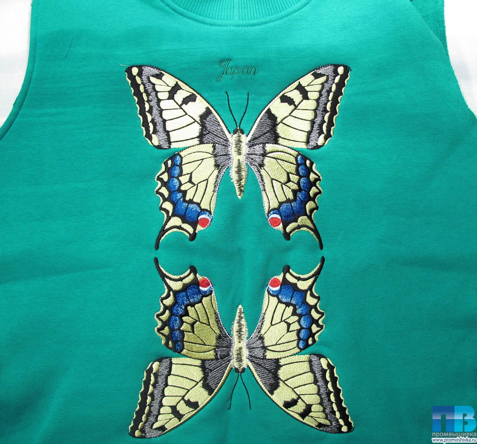 Вышивка на одежде бабочки