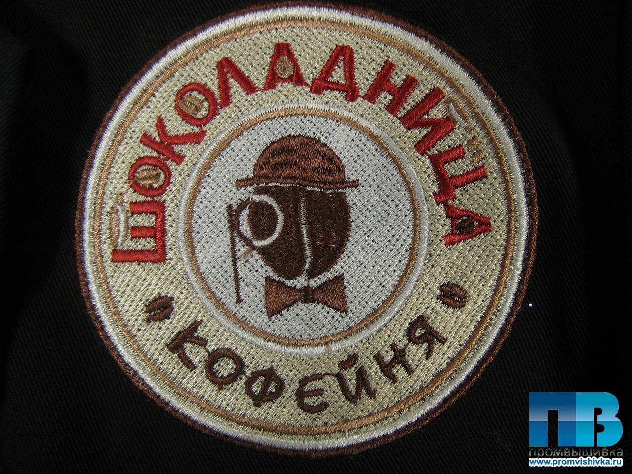 шоколадница лого:
