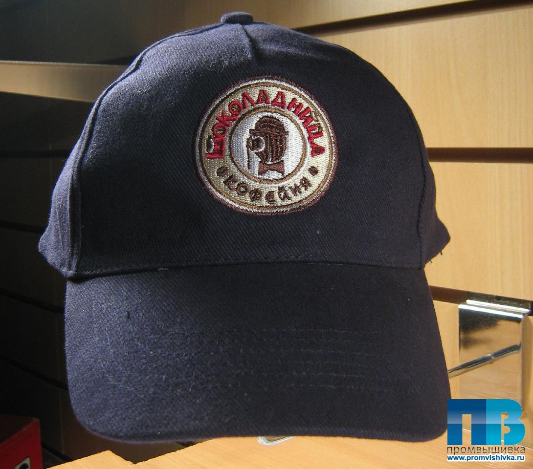 Вышивка логотипа на кепке 87