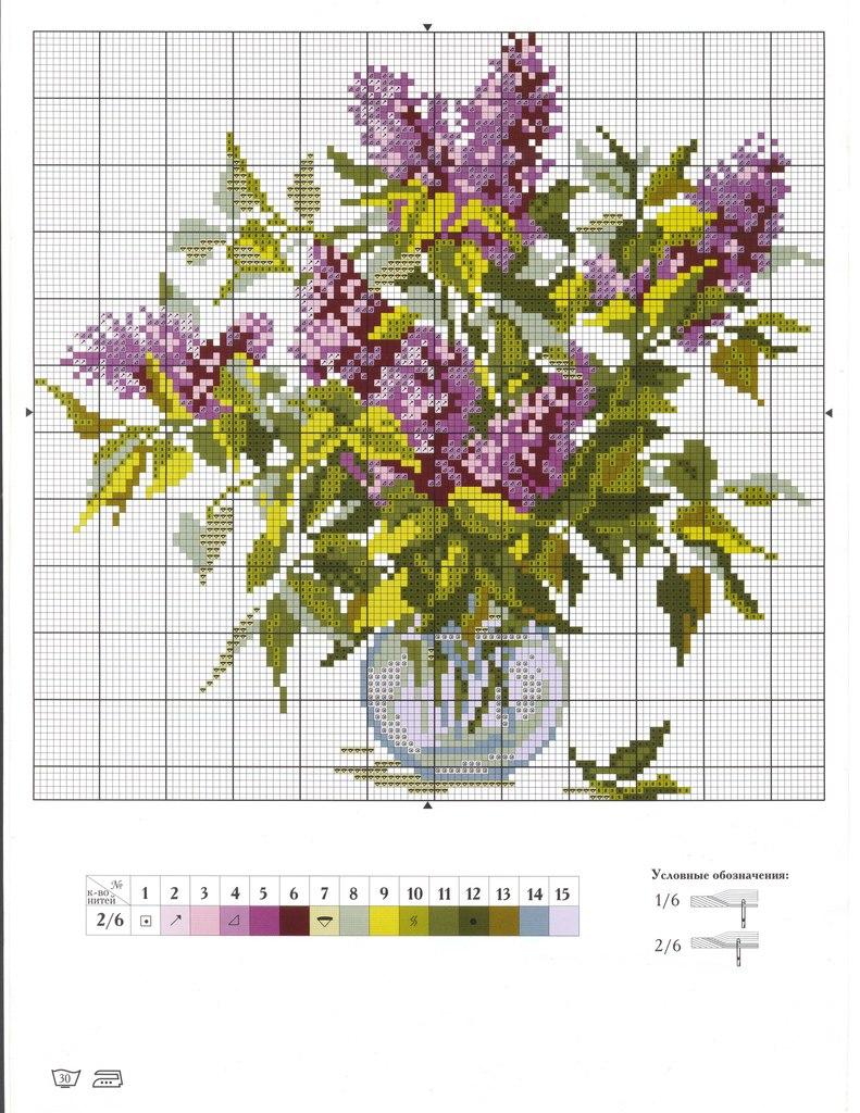 Бесплатно схемы цвет в вазе для вышивки
