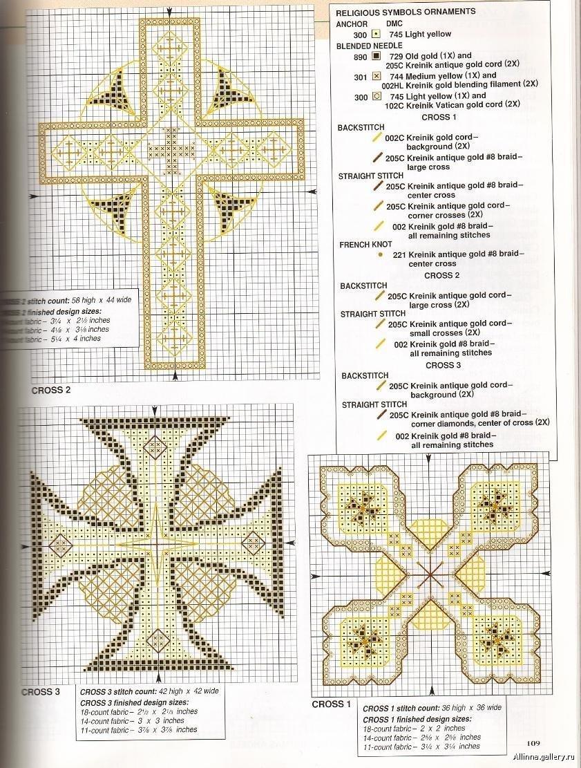 Схема крестиком православного креста