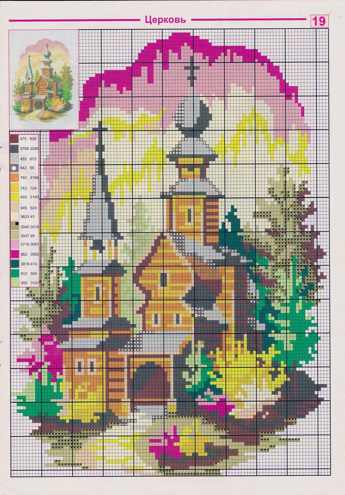 Вышивка крестиком церковное