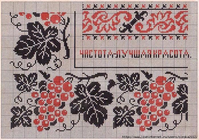 Схемы орнамент для вышивки рушников 150