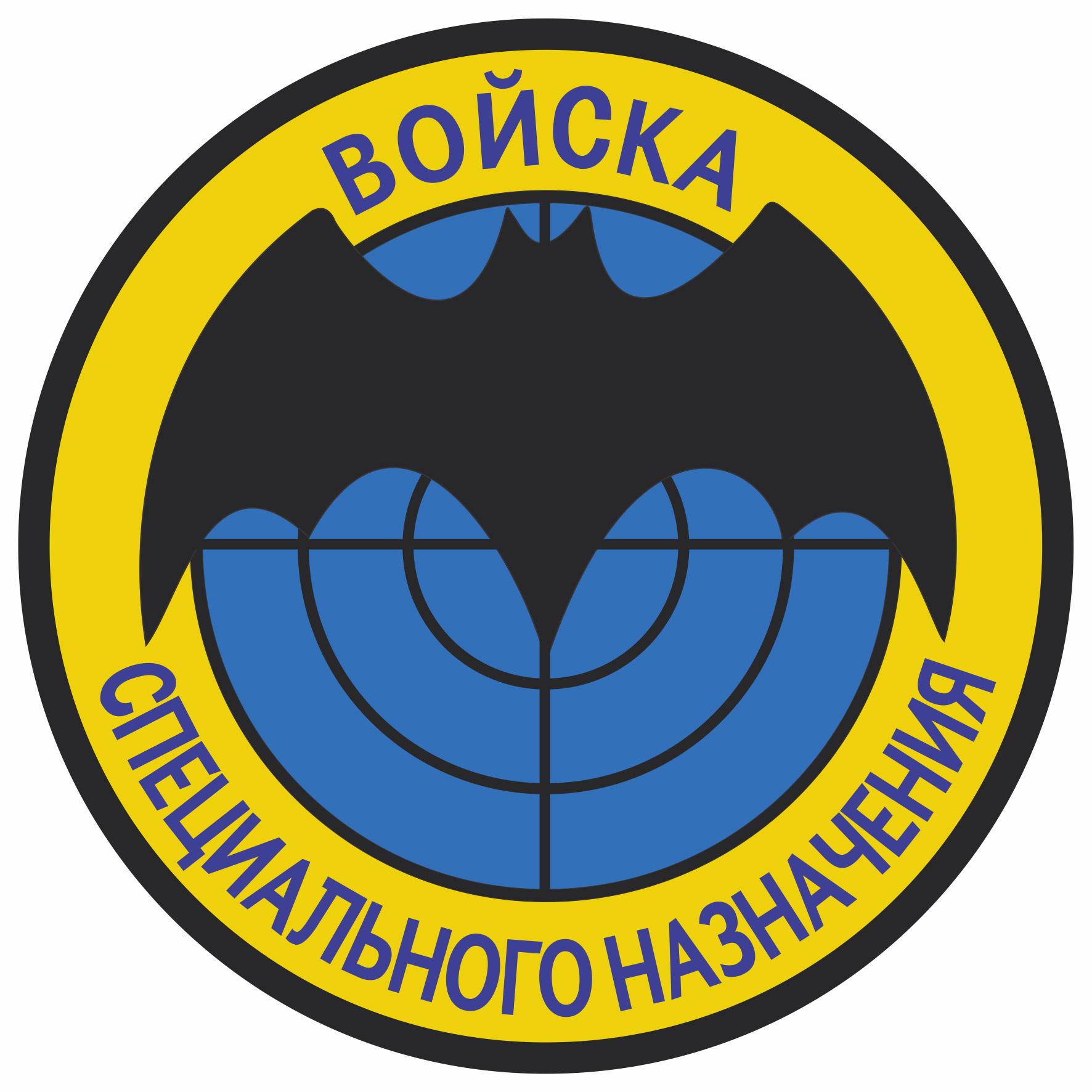 История «летучей мыши» в эмблеме ГРУ | иNтерМонитор.ру