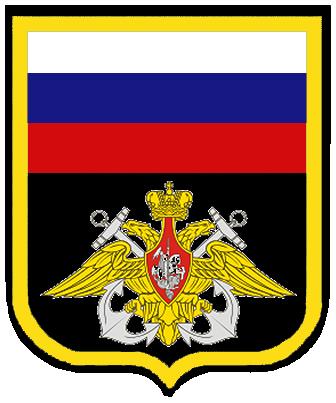 Шеврон Военно-морского флота